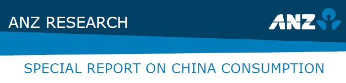 ANZ Research Special Report on China Consumption - May 2014